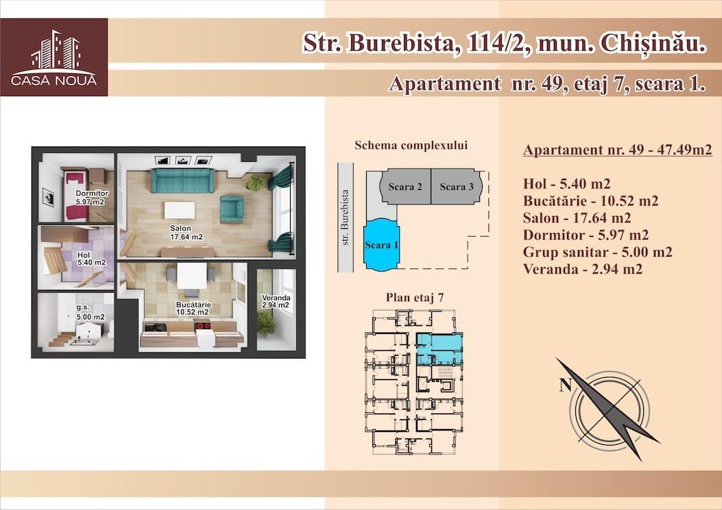 Varianta alba, Botanica ! Apartament cu 2 camere 47.49 mp!