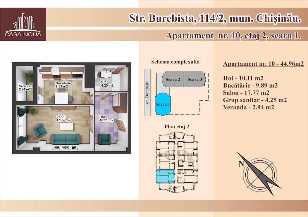 Apartament cu 1+Living camere 45 mp! Varianta alba, Botanica !