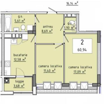 Apartament cu 2 camere 60,94 m.p! Grătiești! Stăuceni !!!